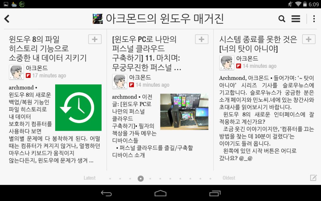 Screenshot_2014-01-08-18-09-41
