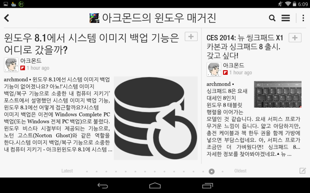 Screenshot_2014-01-08-18-09-56