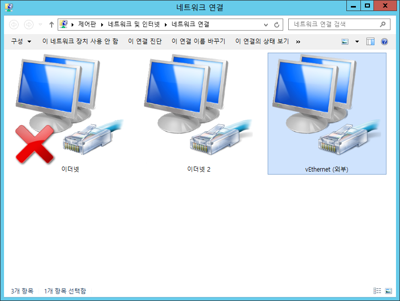 virtualizing_datacenter_12