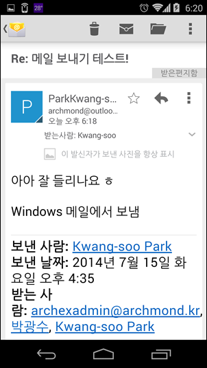 Screenshot_2014-07-15-18-20-59
