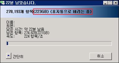 capture_20141118(1240)ThinkPad