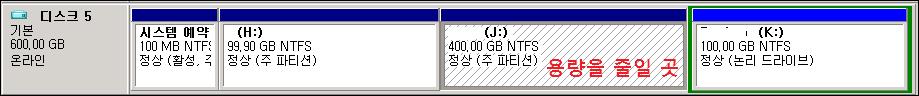 capture_20141118(1322)ThinkPad (2)