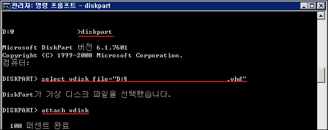 capture_20141118(1336)ThinkPad