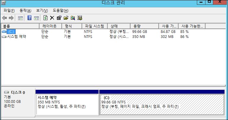 capture_20141125(2000)PC