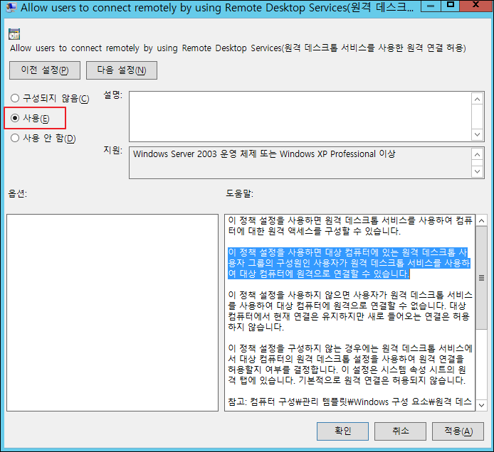 capture_20141128(1413)PC (2)