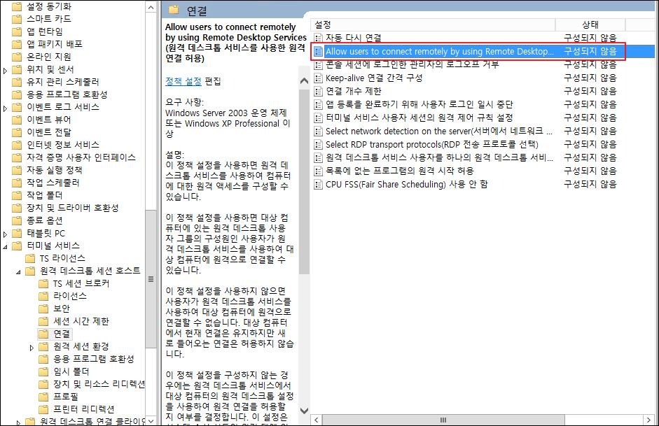 capture_20141128(1413)PC