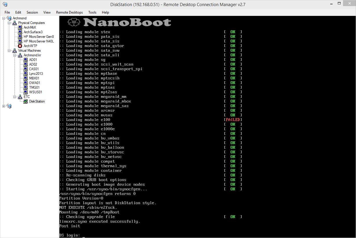 케케... Hyper-V VM도 등록할 수 있으니 리눅스도 그대로 보인다는거~~ 참말로 좋군요!! ㅋㅋ
