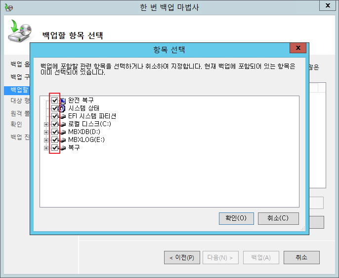 capture_20141129(0313)PC (3)