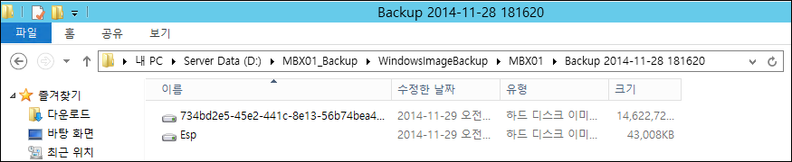 capture_20141129(0319)PC
