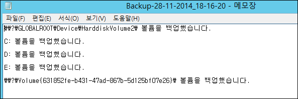 capture_20141129(0329)PC