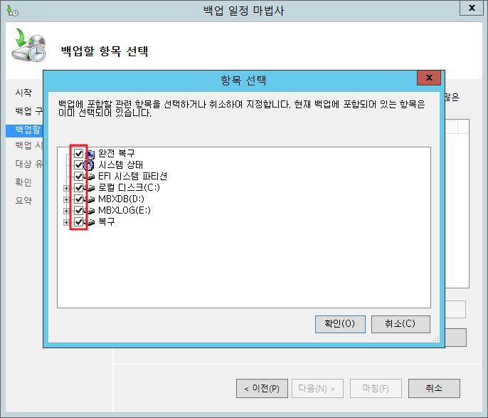 capture_20141129(0331)PC (3)