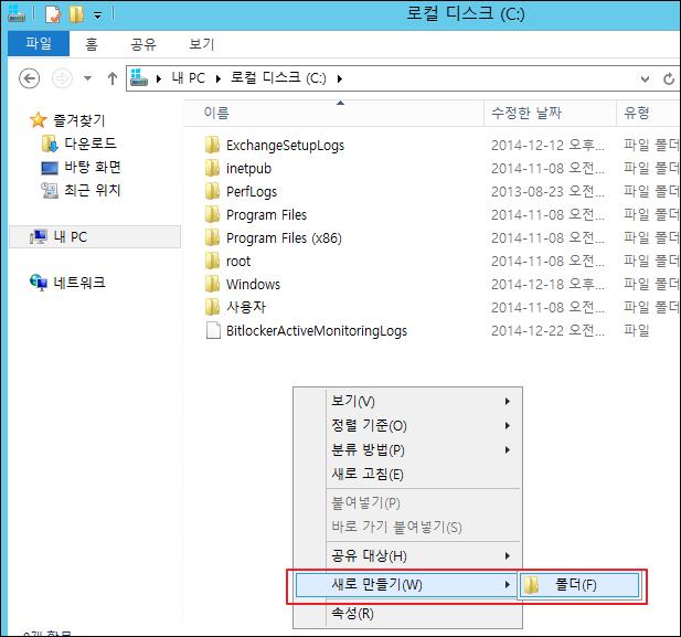 capture_20141224(1143)PC