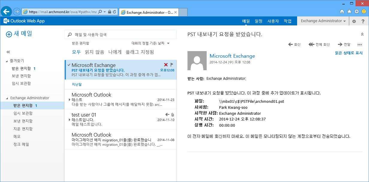 capture_20141224(1211)PC