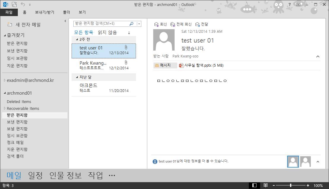 capture_20141224(1218)PC (3)