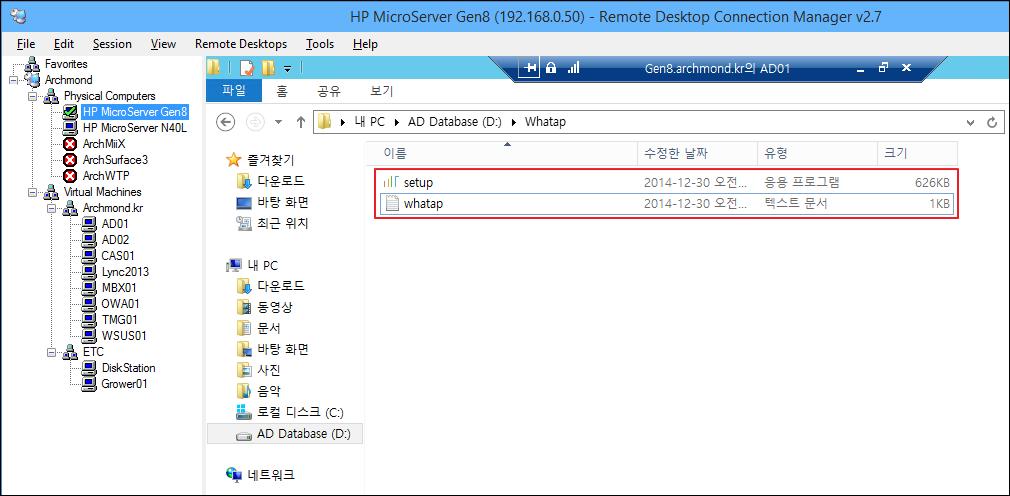capture_20141230(0915)PC