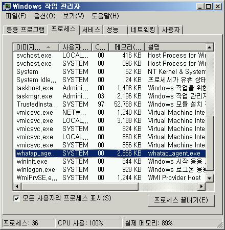 capture_20150107(0210)PC