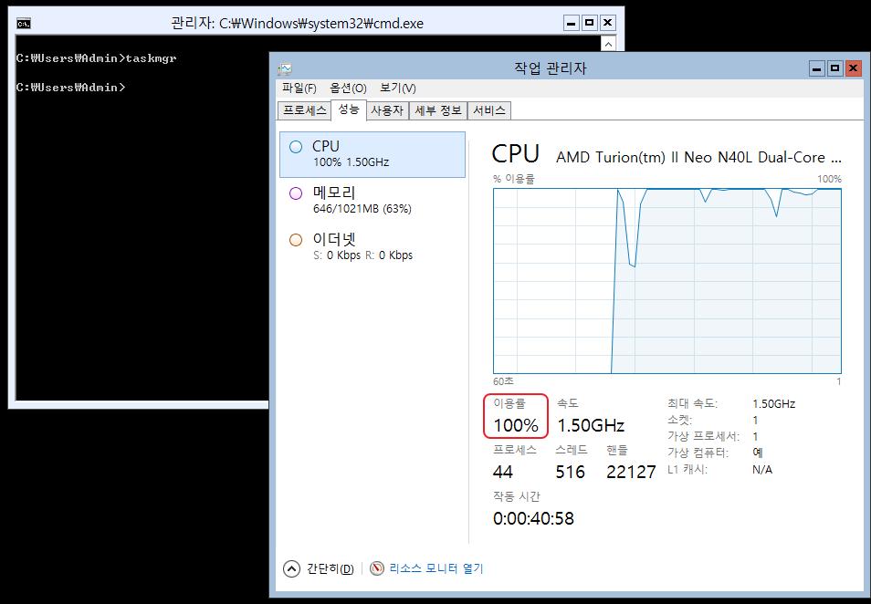 whatap_20150115(0300)PC (3)