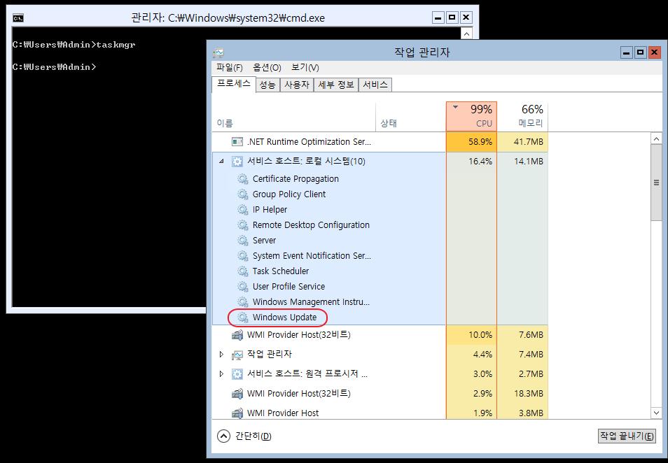 whatap_20150115(0301)PC (2)