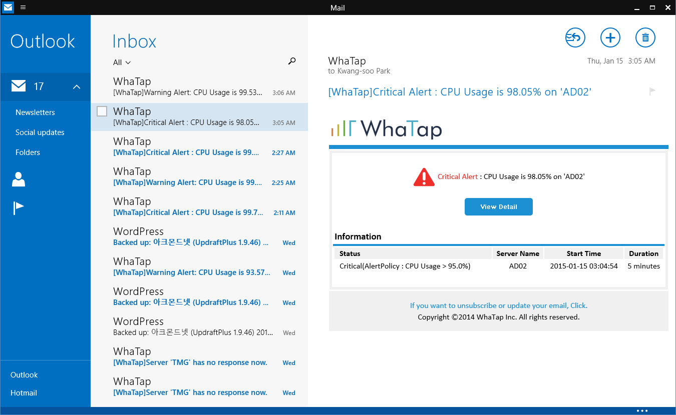 whatap_20150115(0316)PC