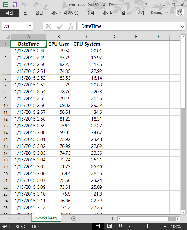 whatap_20150115(0351)PC (2)