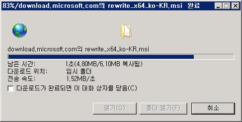 ws2008_r2_iis_url_rewrite_03