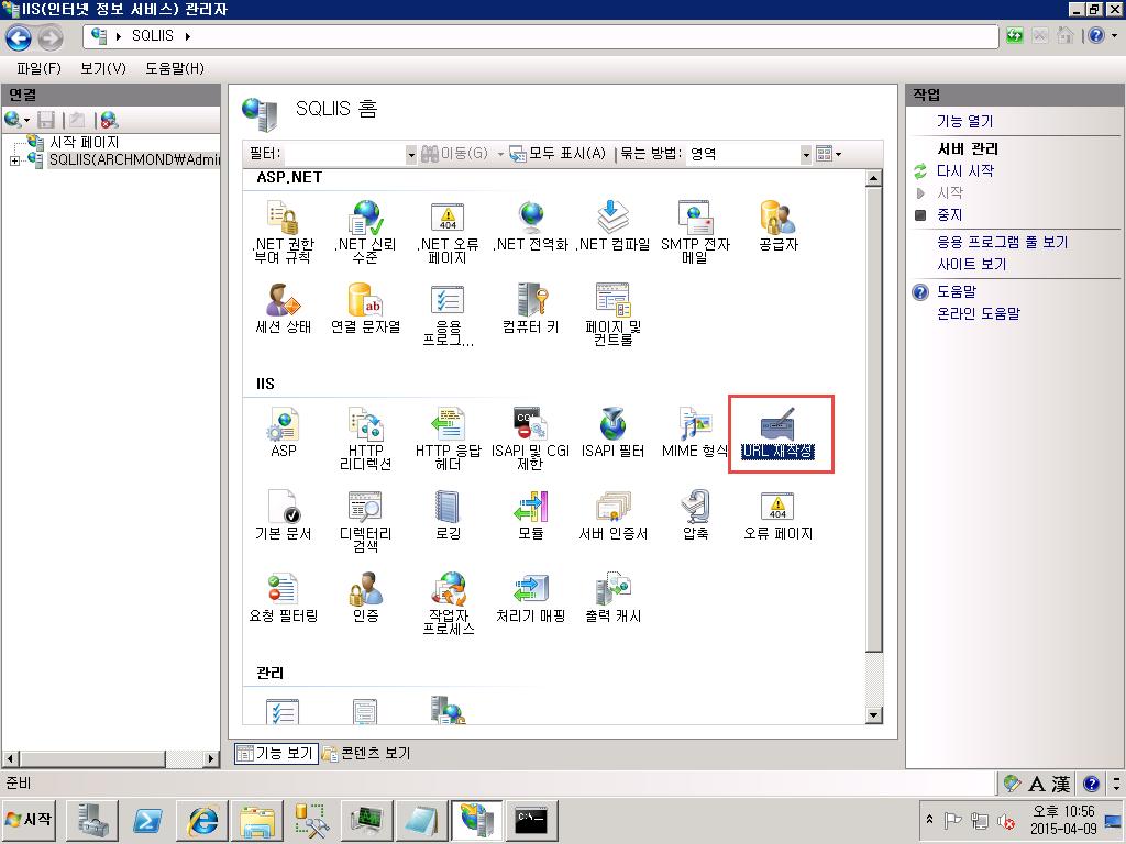 ws2008_r2_iis_url_rewrite_06