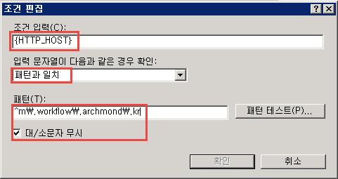 ws2008_r2_iis_url_rewrite_24