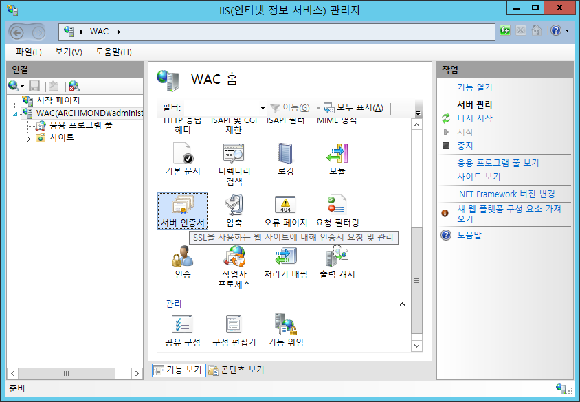 clip_image003[5]