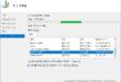Active Directory Backup & Restore: 액티브 디렉터리 백업 및 복원 방법