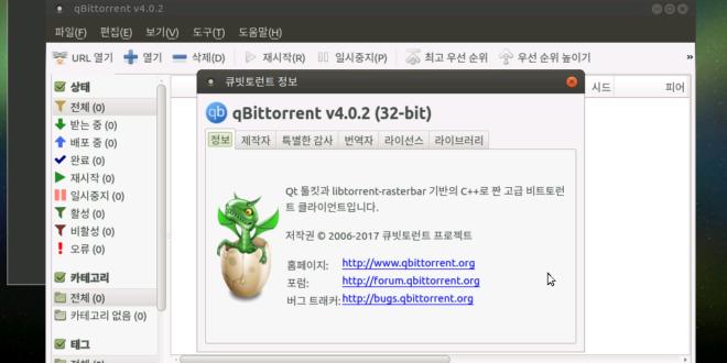 Ubuntu Mate에 qBittorrent 설치하기