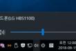 Windows Server 2016: Adding Bluetooth Devices(Bluetooth Headsets)
