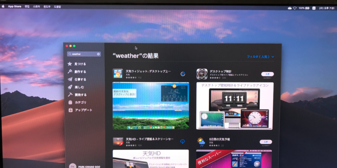 MacBook Air: 외부 모니터 연결 시 화면 깜빡임 문제(External monitor flickering: solved)