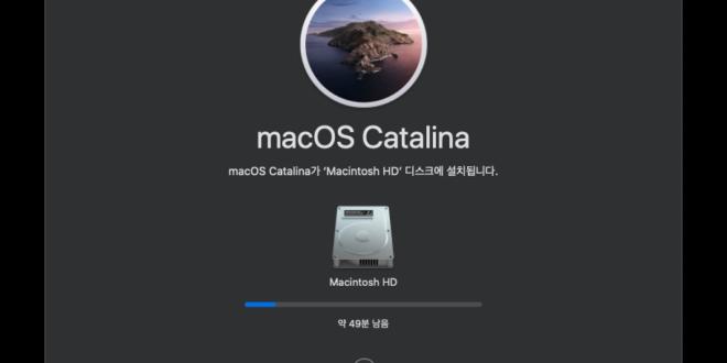 macOS Catalina 정식버전 수동 다운로드 방법