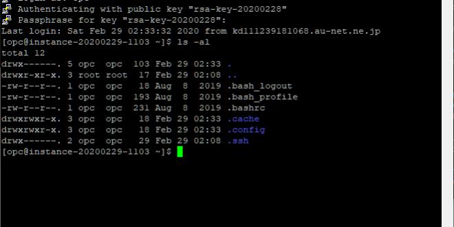 Oracle Cloud: VM(가상 머신 인스턴스)에 접속하기
