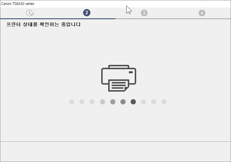 :anon TSS-4크0 S테드5  Ca飜이1  설정 시작  컴퓨터에서 이 기기를 사용하기 취하 필요한 설정을 시작합니다.  화면의 실멀을 따르십시오.  실정 시작•  끝내기