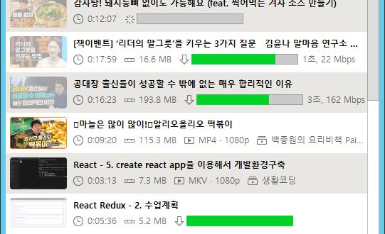 4K Video Downloader 사용 시 다운로드에 문제 있는 경우 해결법